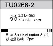 TeamC Rear Shock Shaft (2)