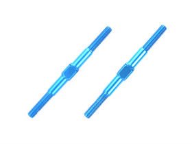 Tamiya 3x42mm Aluminum Turnbuckle Shaft  (2pcs.)