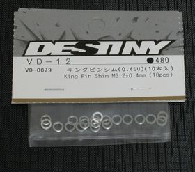 Destiny VD-12 King Pin Shim M3.2x0.4mm (10)