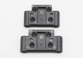 Yokomo Front Suspension Mount (Standard / Narrow)